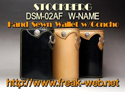 フリークSTAFFブログ-ストックバーグDSM-AF02Cミディアムウォレット
