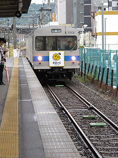 晴れのち曇り時々Ameブロ-飯坂線(福島駅にて)