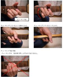 $ギターのソムリエ  ギター教室e-waysギターのブログ