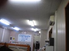 のどかなひかり-Aid TAKATA 事務所