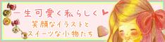 うちこ/HAPPYイラストレーターの練習用アカウントのブログ