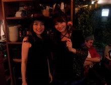 高樹千佳子のオフィシャルブログ 『ちーたか』-2011-10-30 15.07.44.jpg2011-10-30 15.07.44.jpg