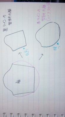 藍色仮想-DVC00772.jpg