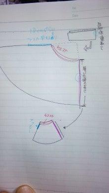 藍色仮想-DVC00774.jpg