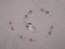 ★カラーセラピー&ハンドメイド st アロマ ...heartful-fealing...                         『cherry blossom~桜~』★ -サンキャッチャーワーク アイビー感謝祭