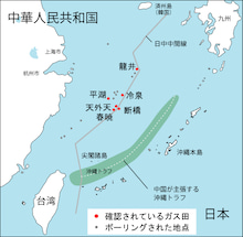 犬太郎が来た!-野田首相、TPP交渉参加の意向固める