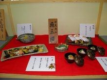 京都案内処~舞妓倶楽部 Official Blog~-京料理2