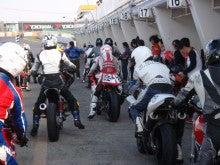 $バイク屋☆ クラブサークル