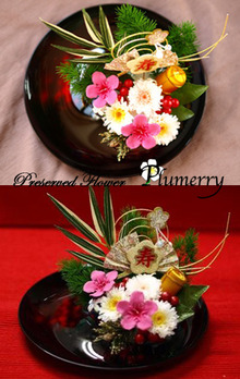 Plumerry(プルメリー)プリザーブドフラワースクール (千葉・浦安校)-ことぶき アレンジ 和風