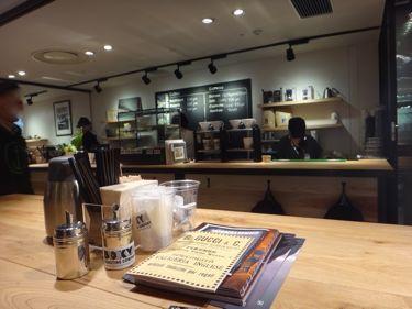 横浜発 驢馬人の美食な日々-BROOKLYN ROASTING COMPANY02