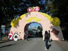 $第49回北里大学北里祭実行委員会のブログ