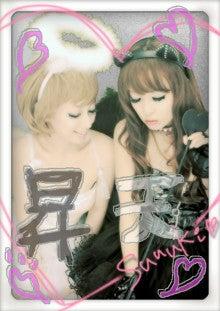 青木育日オフィシャルブログ Powered by Ameba-11-10-30_4.jpg