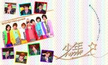 Kimeruオフィシャルブログ「Shining Days」Powered by Ameba