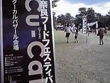 きんこのブログ-P1000415.JPG