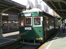 酔扇鉄道-TS3E9930.JPG