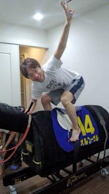 藤岡佑介 オフィシャルブログ 「馬に願いを」 Powered by Ameba-111024_225227.jpg