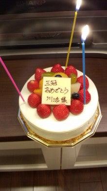 藤岡佑介 オフィシャルブログ 「馬に願いを」 Powered by Ameba-111024_224216.jpg