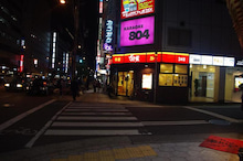 $大阪 梅田 遊んで食べれる駄菓子バー A-55のブログ
