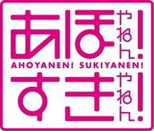 入矢麻衣オフィシャルブログ 麻衣のえにっきぶろぐ。 Powered by Ameba-あほすき 入矢麻衣 もっキラーズ