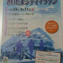 さいたま市議会議員 小柳よしふみ-1320083958809.jpg