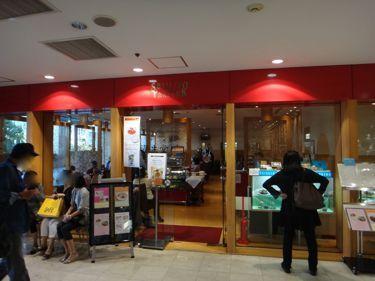 横浜発 驢馬人の美食な日々-ShiseidoParlourYokohama