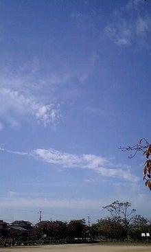 雲と空と日記と-111101_0936~0001.jpg
