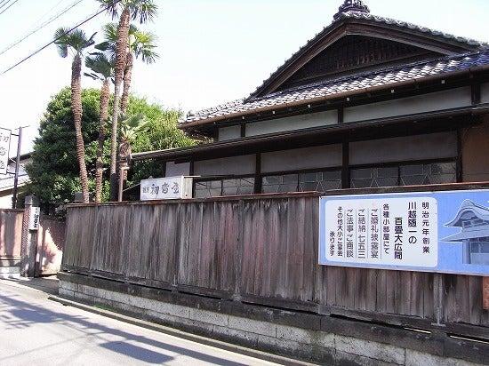 スーパーB級コレクション伝説-kawagoe24