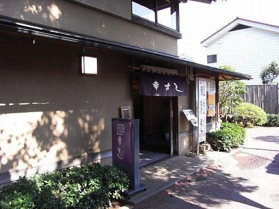 スーパーB級コレクション伝説-kawagoe23