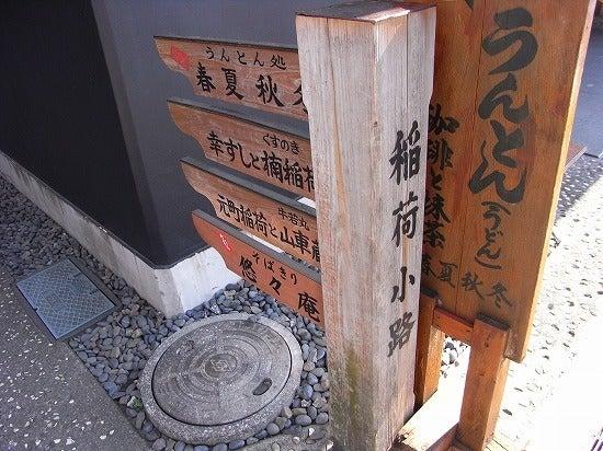 スーパーB級コレクション伝説-kawagoe21