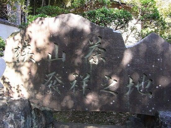 スーパーB級コレクション伝説-kawagoe5