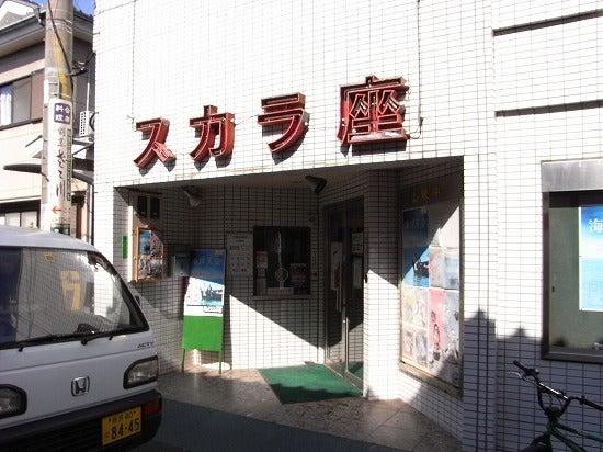 スーパーB級コレクション伝説-kawagoe14