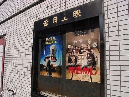 スーパーB級コレクション伝説-kawagoe15