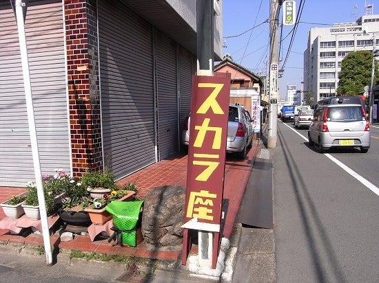 スーパーB級コレクション伝説-kawagoe10