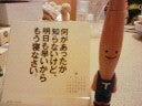 サエナイかつら-image.jpg