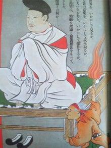 【陰陽師】④式神について