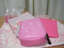 のどかなひかり-ピンク