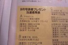 ×××えんちの事情×××-DSC_0014.JPG
