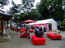 りょーじぃのブログ-茨木神社茶会1