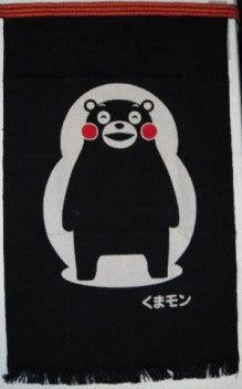 東京熊本県人会 事務局です