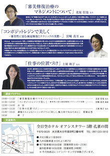 $HIDEKIのブログ