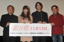 映画「恋谷橋」のブログ