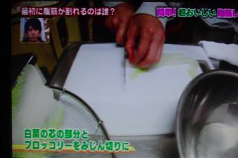 猫野の食道楽日記