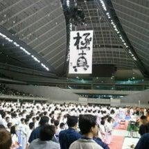 国際青少年大会