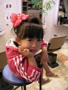 佐賀県有田町バックヤード美容室オーナーの野望と行動(電子トリートメント正規取扱店)