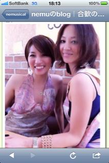 mamikaeのブログ-__.PNG