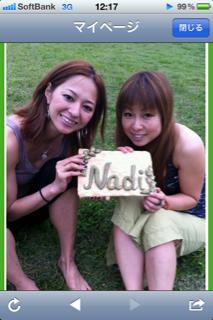mamikaeのブログ-__ 1.PNG__ 1.PNG