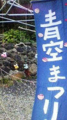 三宅島☆ナツの海と共に、風と共にLifeブログ♪♪