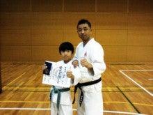 日本拳法in岡山