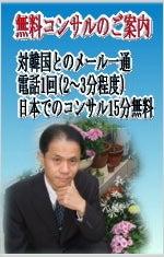 KJ韓国語通訳翻訳事務所がお届けする日韓サランかけ橋ブログ