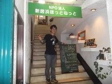 友近890(やっくん)ブログ ~歌への恩返し~-DSCF0517.jpg